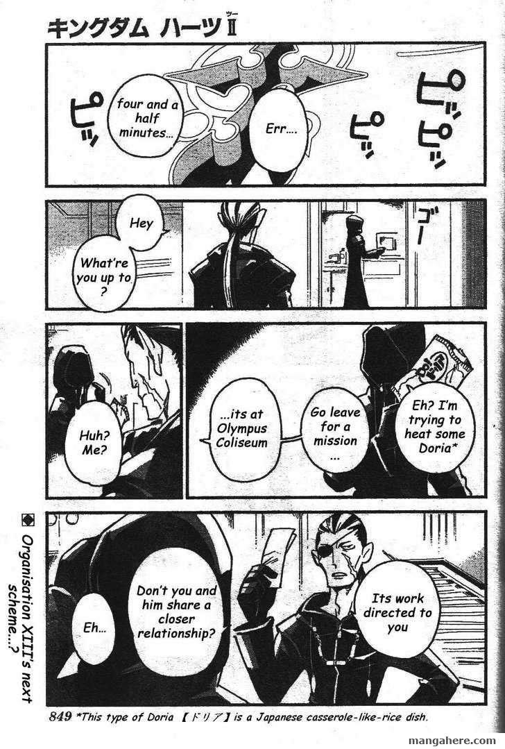 Kingdom Hearts II 24 Page 1