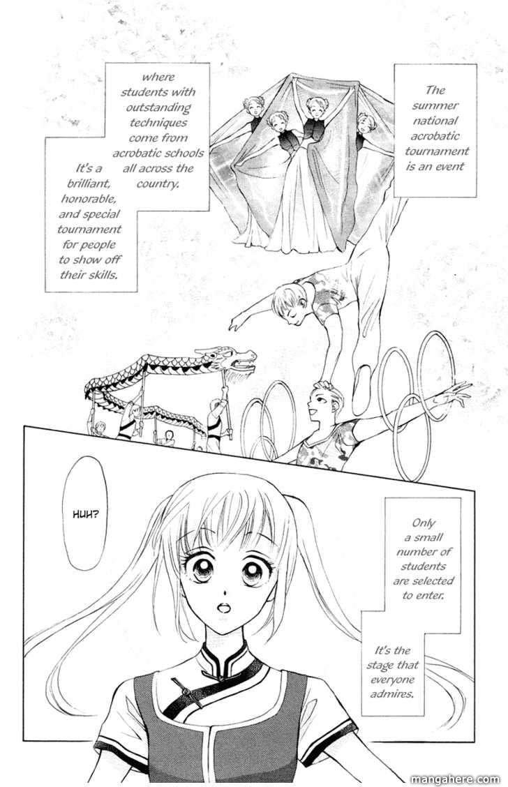 Michibata no Tenshi 11 Page 1