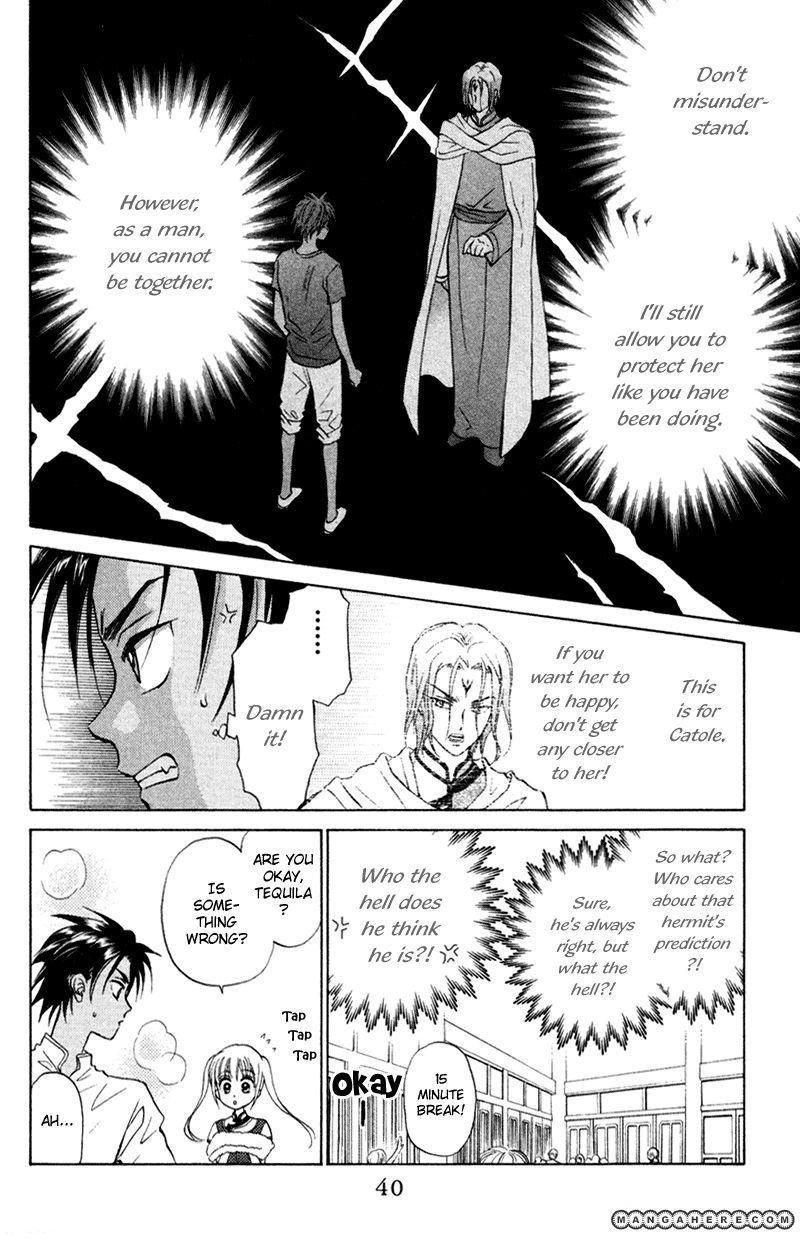 Michibata no Tenshi 14 Page 3