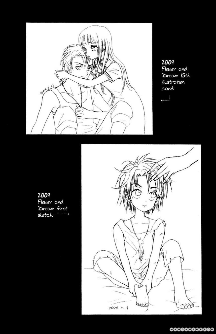 Michibata no Tenshi 15 Page 1