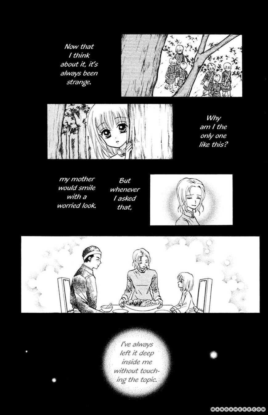 Michibata no Tenshi 15 Page 2