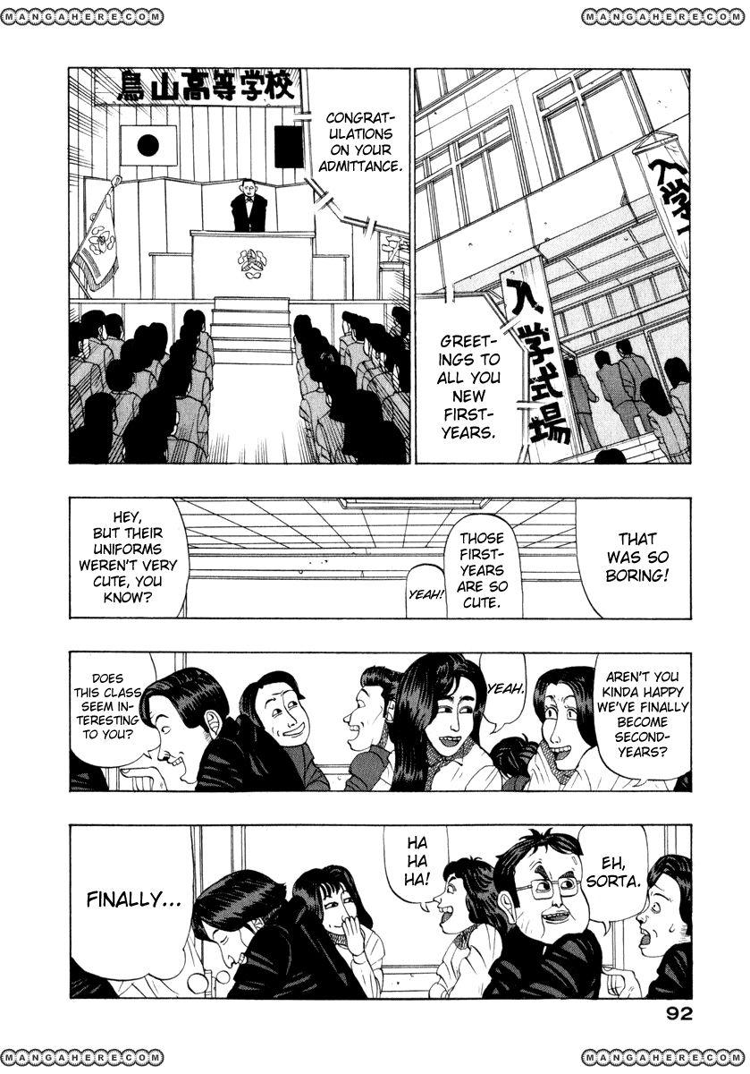 TANIKAMEN 9 Page 2