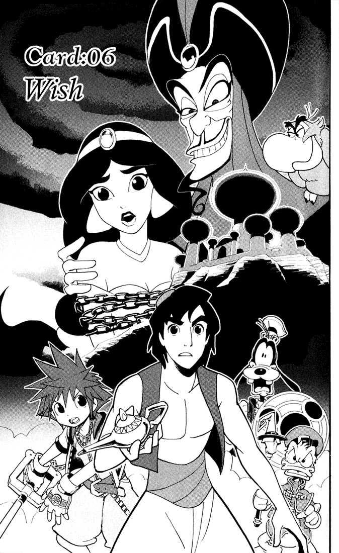 Kingdom Hearts: Chain of Memories 6 Page 2