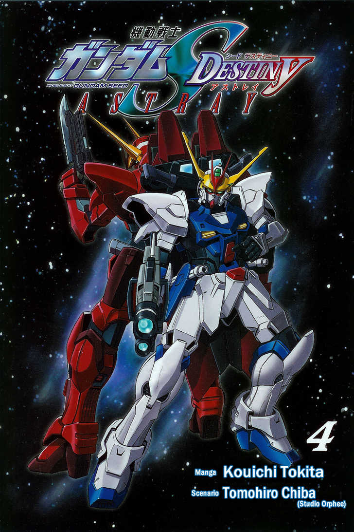 Mobile Suit Gundam SEED Destiny Astray 0 Page 3