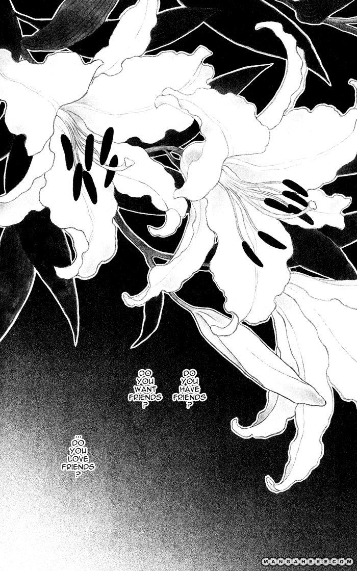 Umi Yori mo Fukaku 2 Page 2