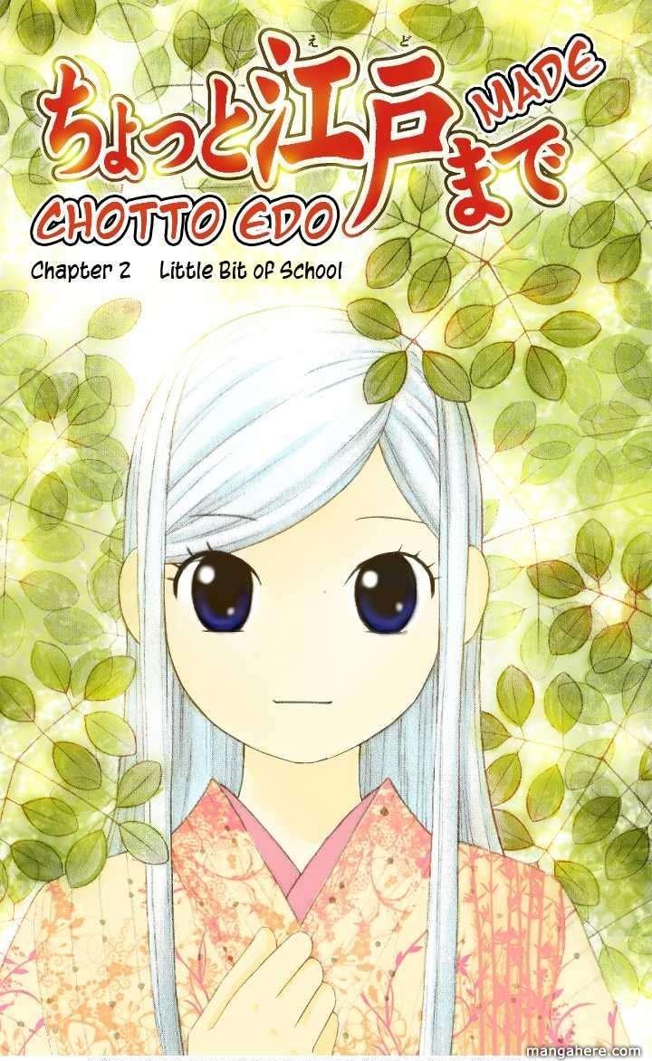 Chotto Edo Made 2 Page 2