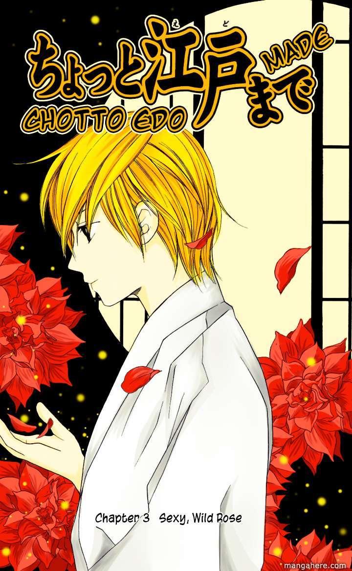Chotto Edo Made 3 Page 2