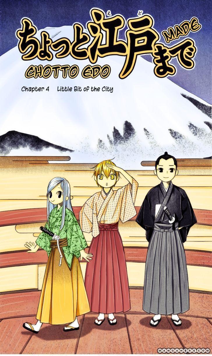 Chotto Edo Made 4 Page 2