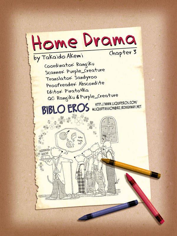Home Drama 3 Page 1