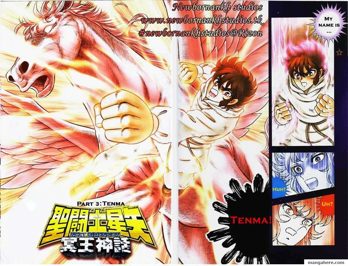 Saint Seiya - Next Dimension 3 Page 2