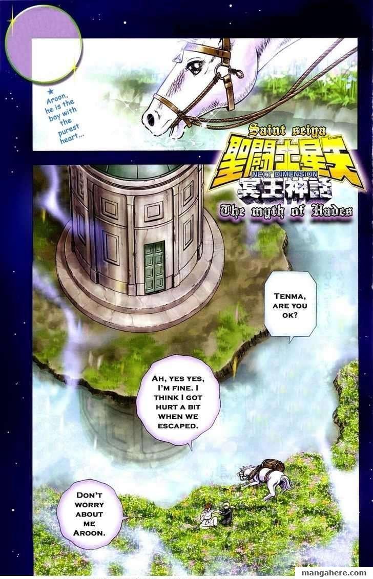 Saint Seiya - Next Dimension 4 Page 2