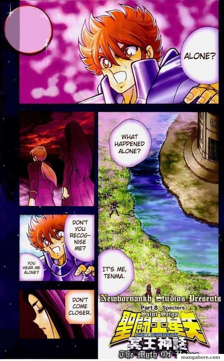 Saint Seiya - Next Dimension 8 Page 2
