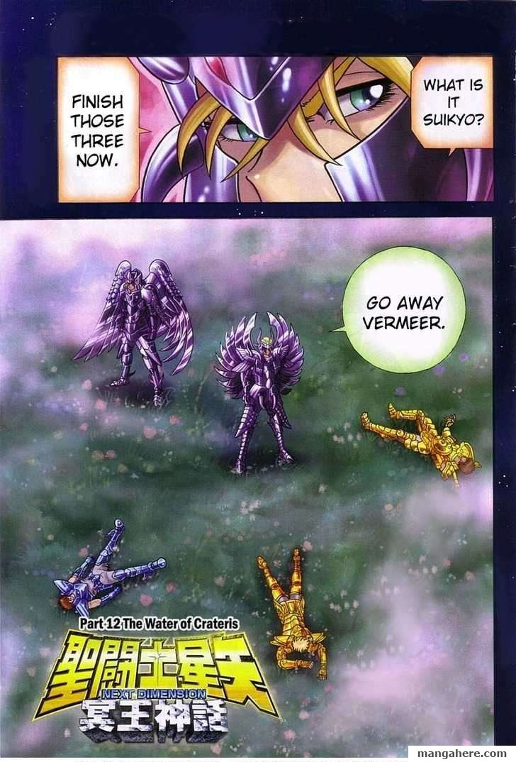 Saint Seiya - Next Dimension 12 Page 2