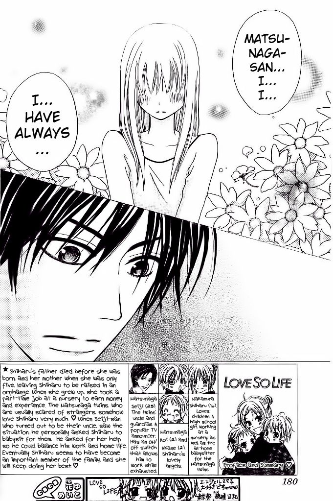 Love So Life 9 Page 2