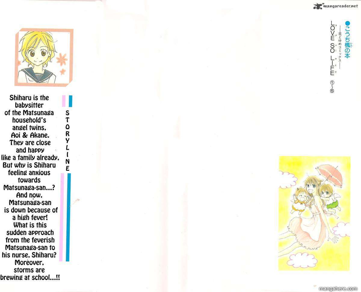 Love So Life 17 Page 2