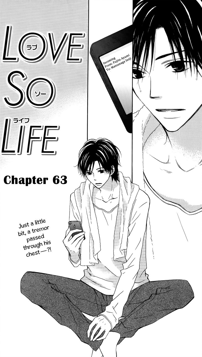 Love So Life 63 Page 1