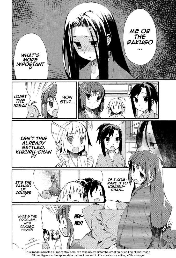Joshiraku 5 Page 3