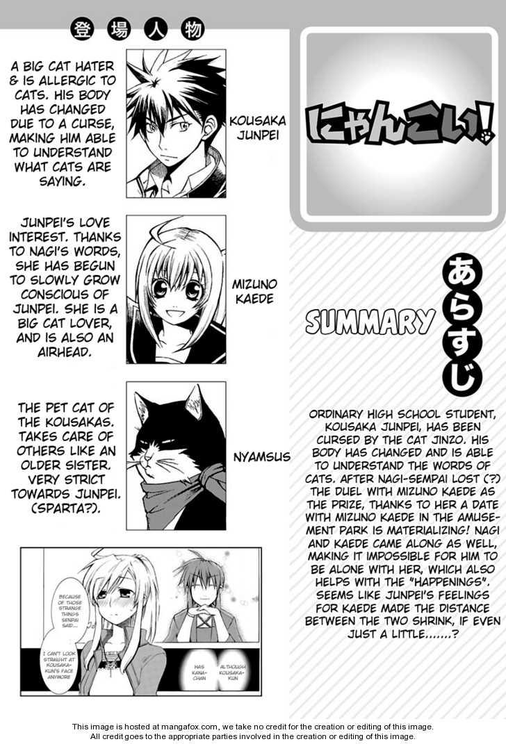 Nyankoi! 10 Page 1