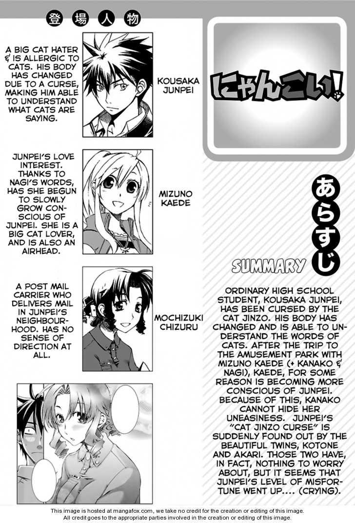 Nyankoi! 15 Page 1