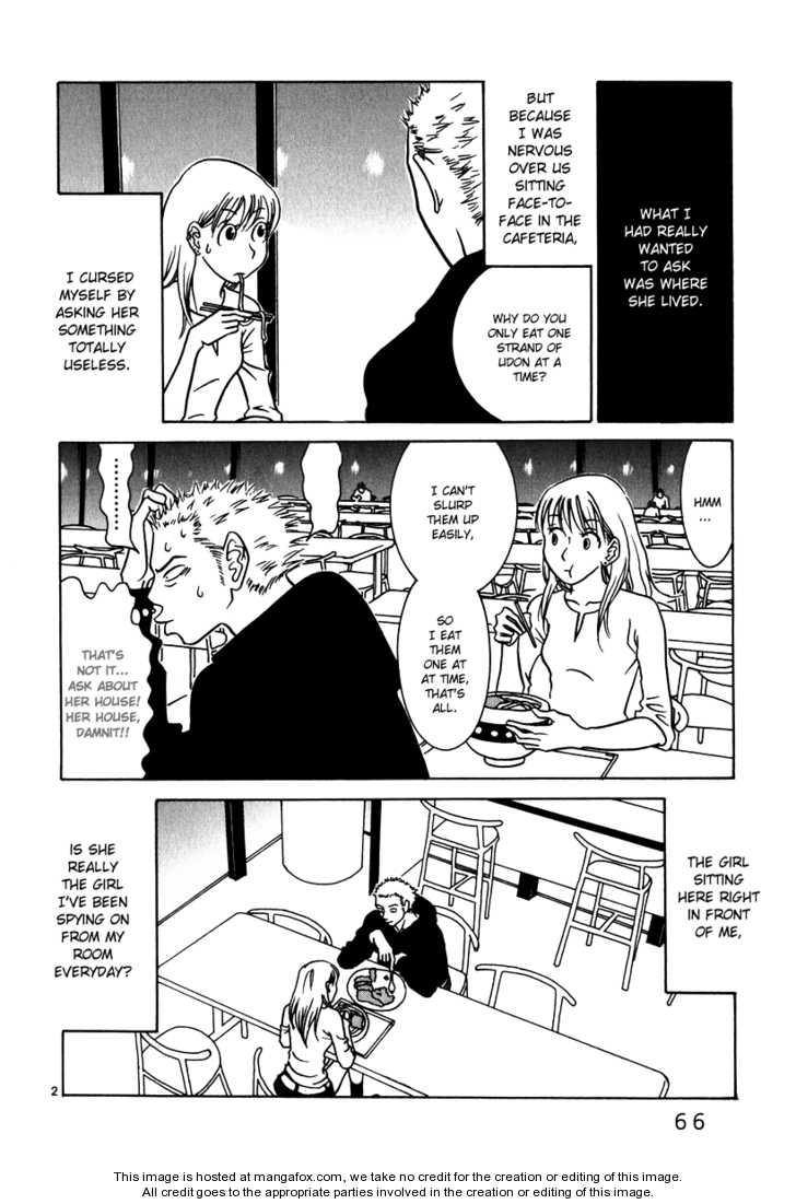 Sukimasuki 4 Page 3