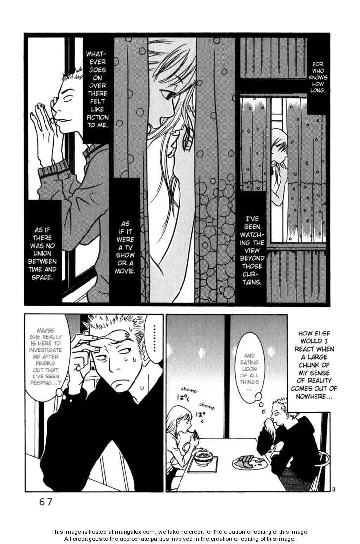 Sukimasuki 4 Page 4