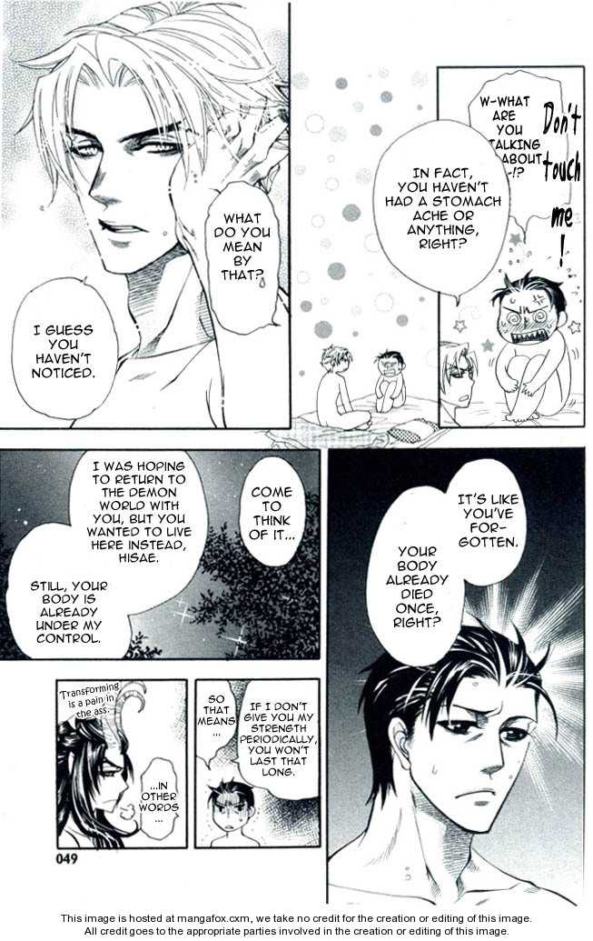 Akuma to Issho 1 Page 4