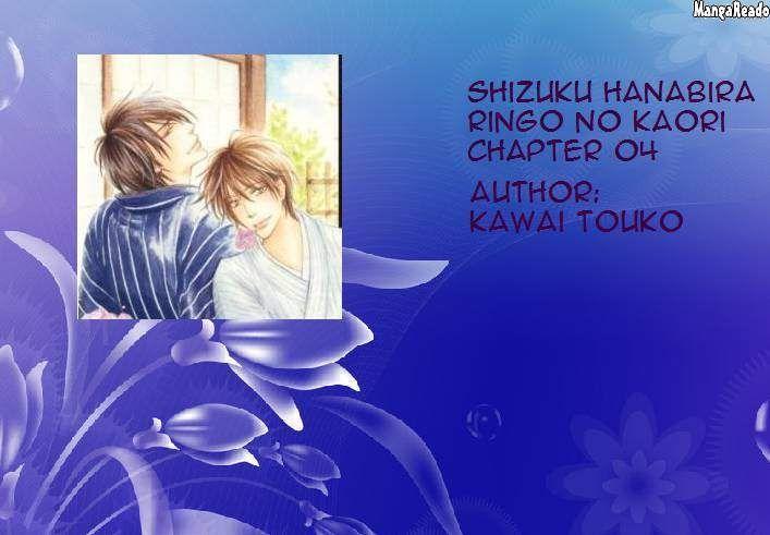 Shizuku Hanabira Ringo no Kaori 4 Page 1