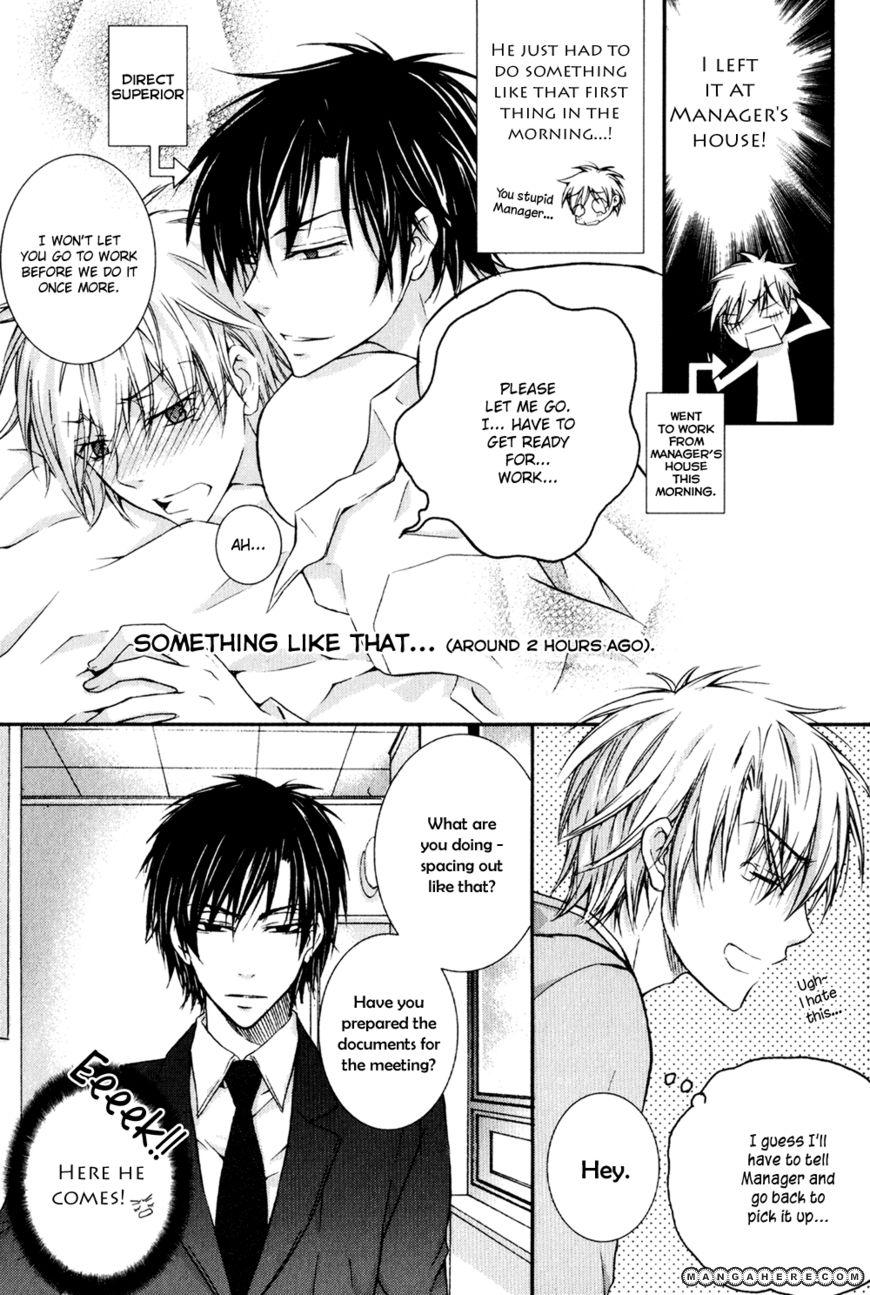 Joushi Tono Hitoban 4 Page 4