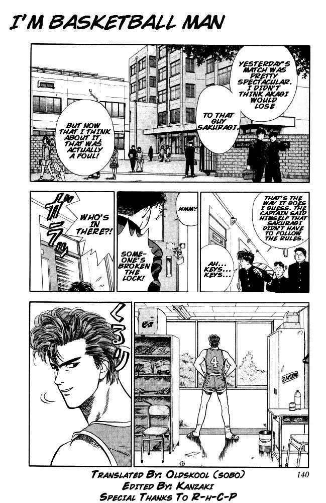 Slam Dunk 7 Page 1