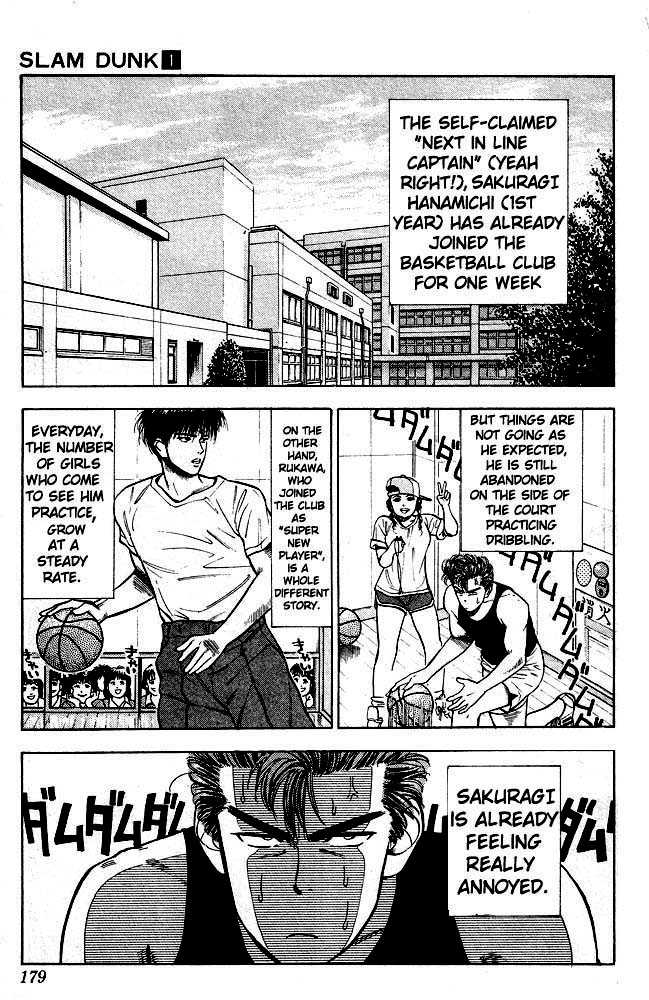 Slam Dunk 9 Page 2