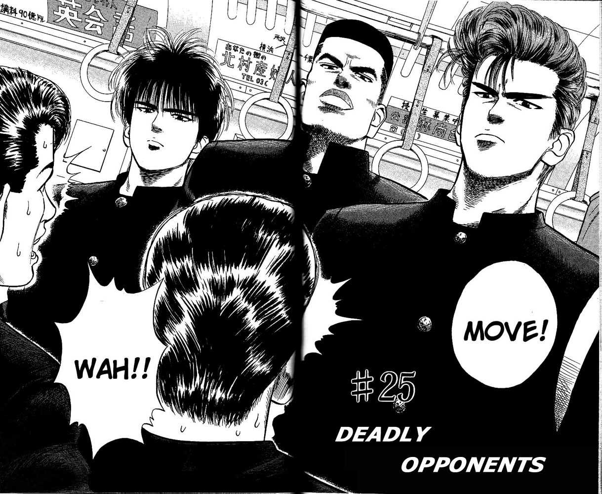 Slam Dunk 25 Page 2