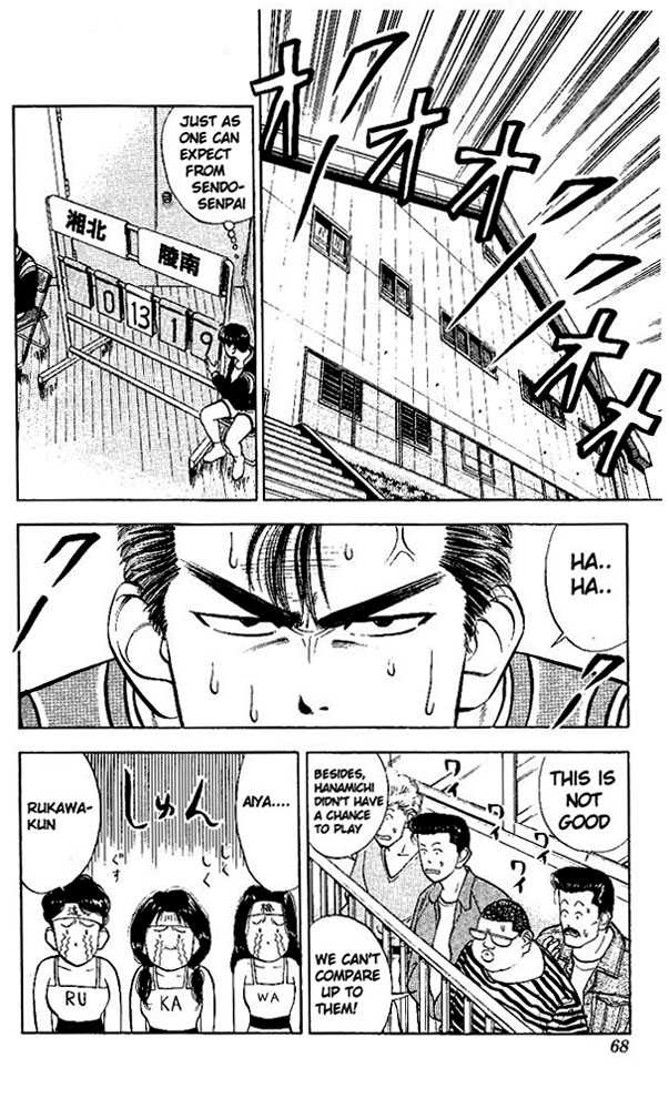 Slam Dunk 30 Page 2