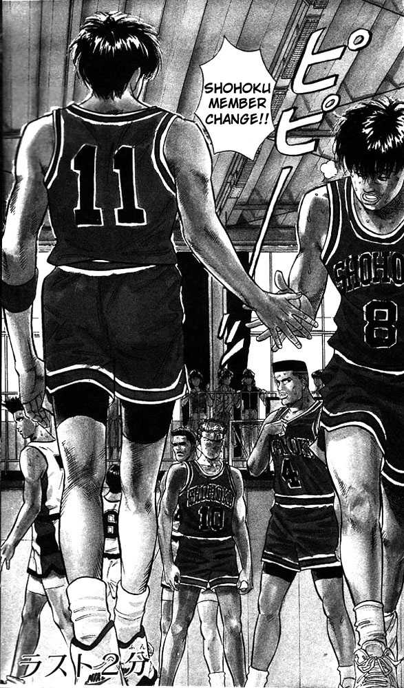 Slam Dunk 43 Page 1