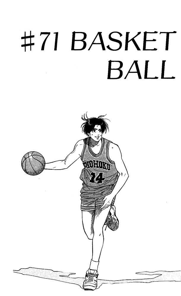 Slam Dunk 71 Page 2