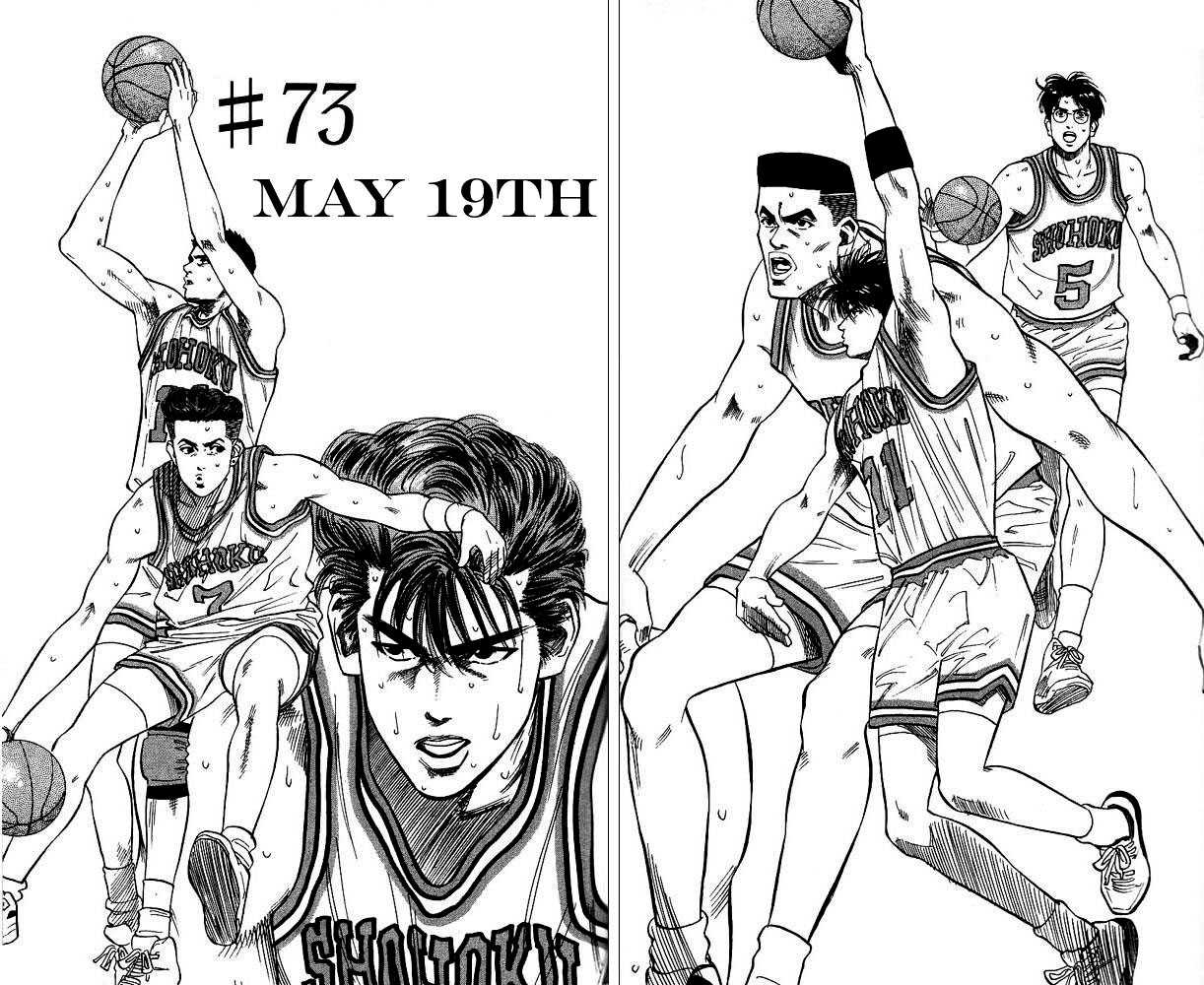 Slam Dunk 73 Page 2