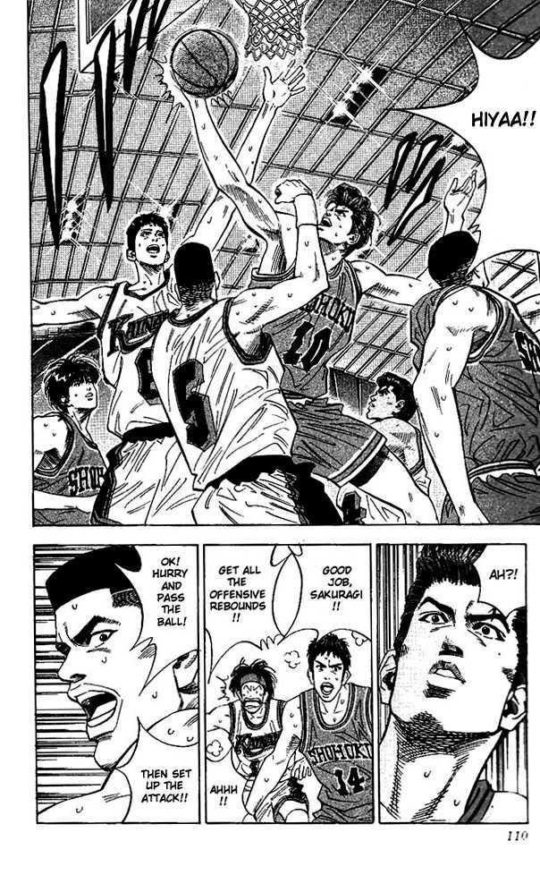 Slam Dunk 104 Page 3