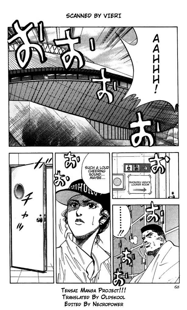 Slam Dunk 111 Page 2