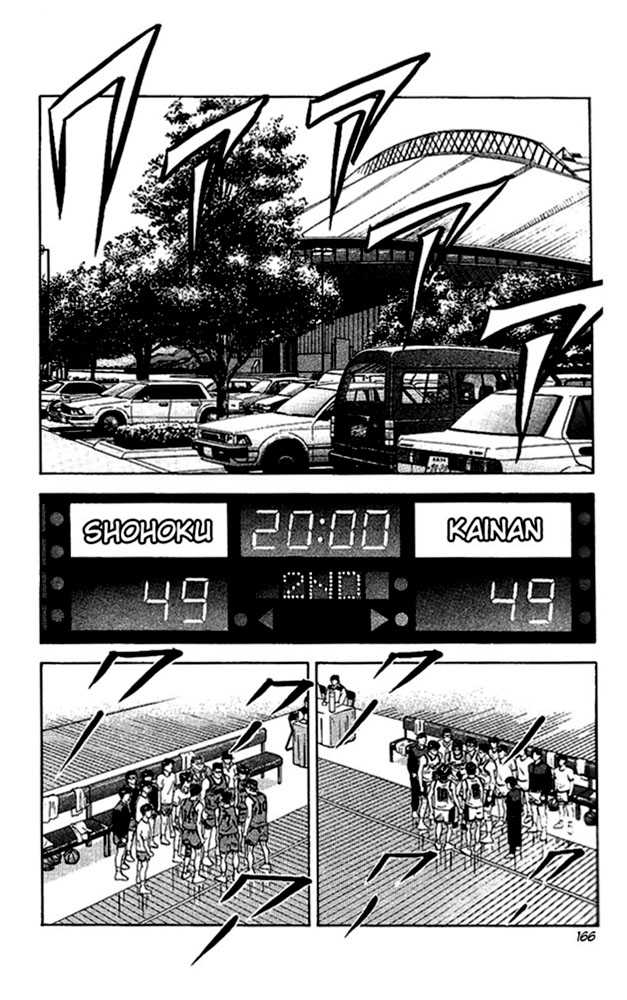 Slam Dunk 116 Page 2