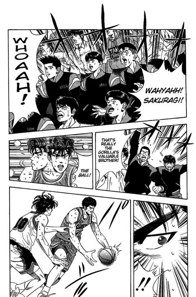 Slam Dunk 122 Page 2