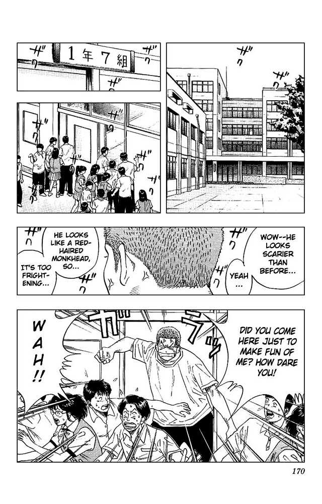 Slam Dunk 134 Page 4