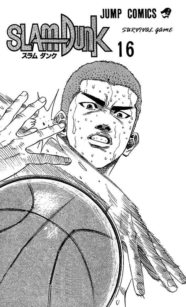 Slam Dunk 135 Page 1