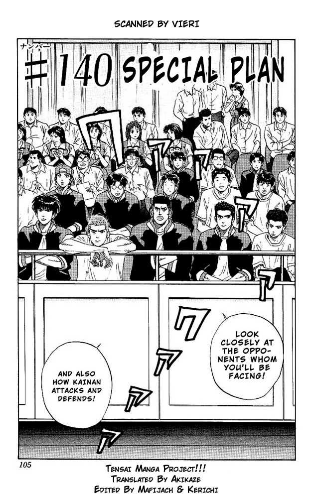 Slam Dunk 140 Page 1