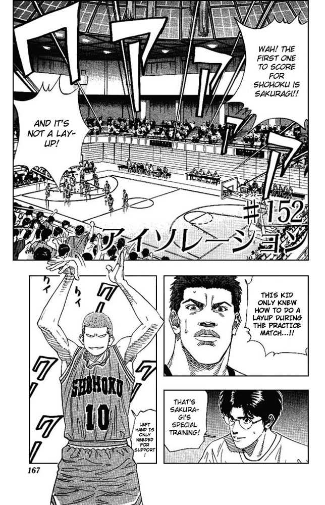 Slam Dunk 152 Page 1