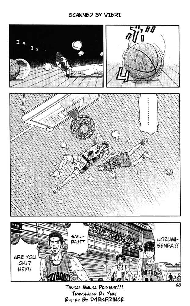 Slam Dunk 156 Page 2