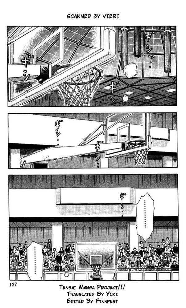 Slam Dunk 159 Page 1