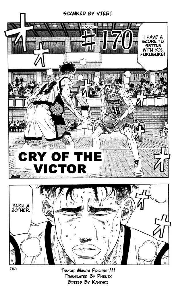 Slam Dunk 170 Page 1