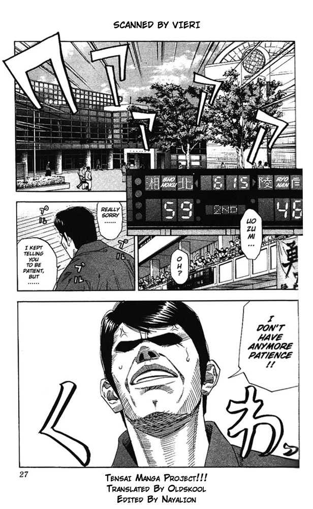 Slam Dunk 172 Page 1