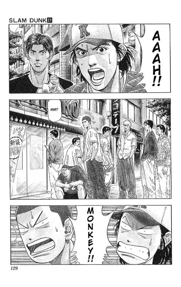 Slam Dunk 186 Page 3