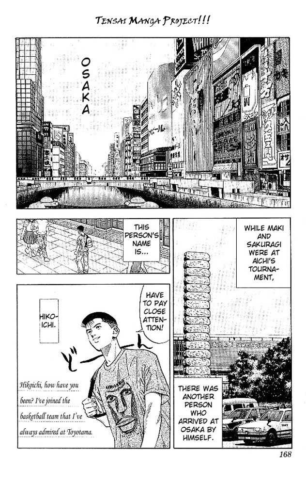 Slam Dunk 188 Page 2