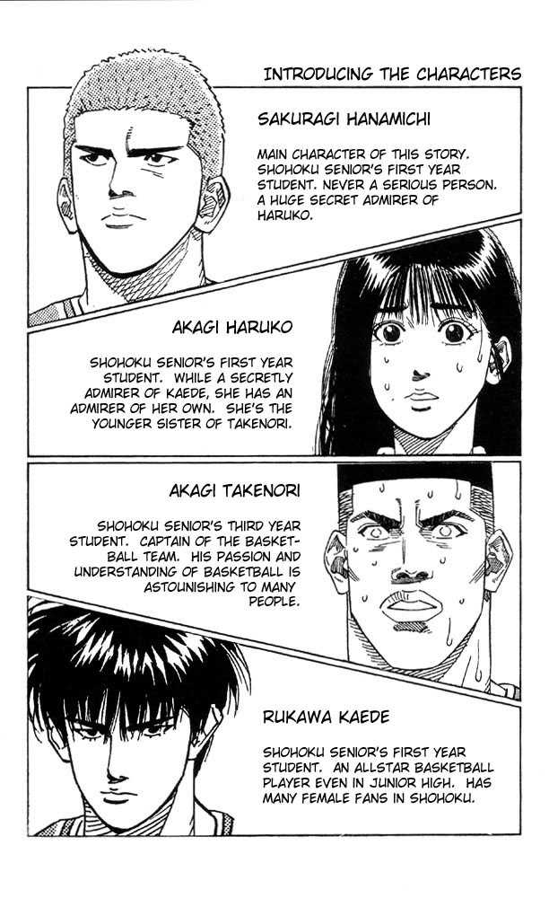 Slam Dunk 189 Page 2